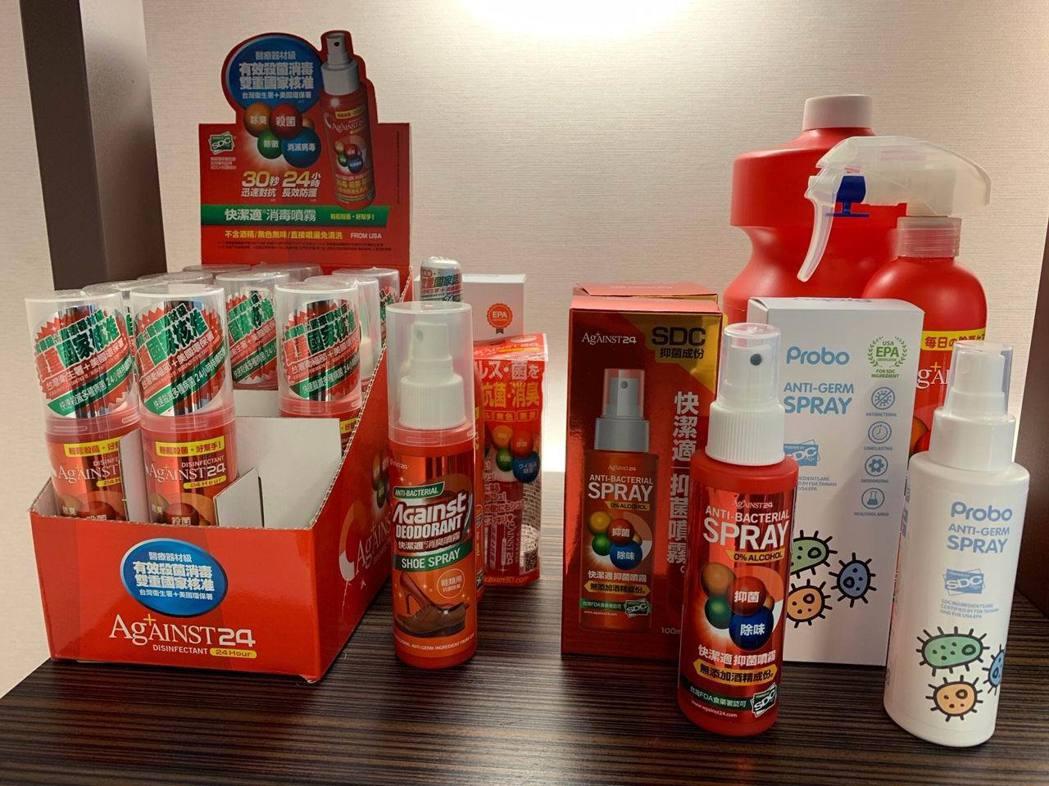 SDC殺菌防疫商品系列通過美國環保署(EPA)與台灣衛福部食藥署(FDA)許可認...