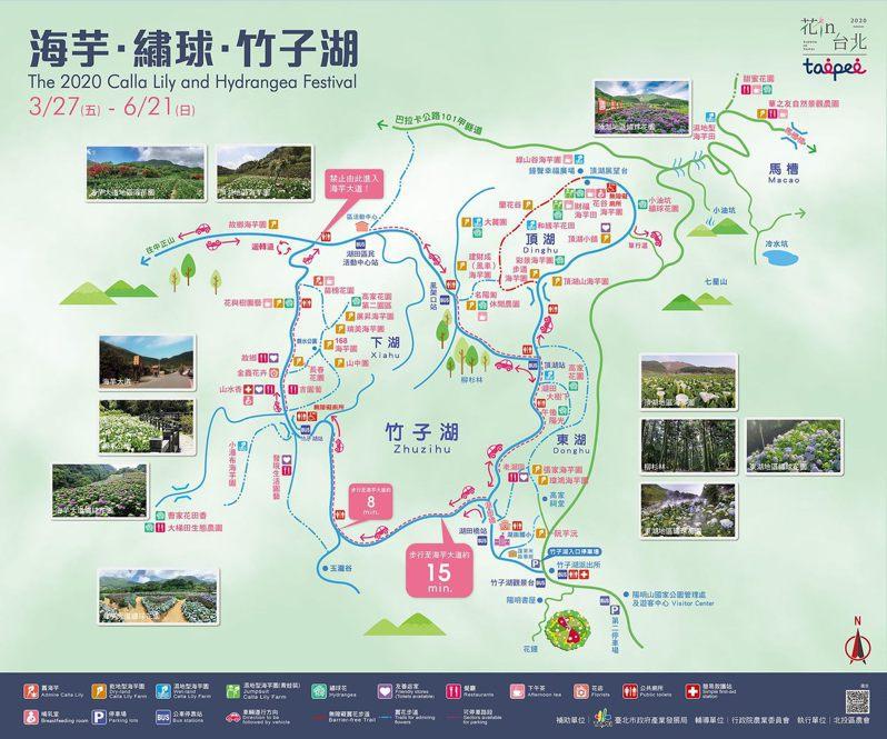 竹子湖地區路幅有限,北市產業發展局建議欲前往民眾多多利用公眾運輸系統。 圖/產業發展局提供