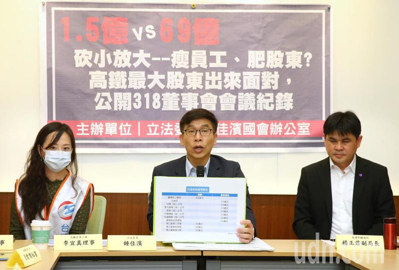 民進黨立委鍾佳濱(中)上午舉辦記者會。記者林澔一/攝影