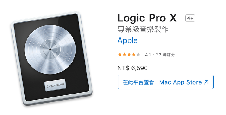 音樂製作軟體Logic Pro X,6,590元。圖/摘自蘋果官網
