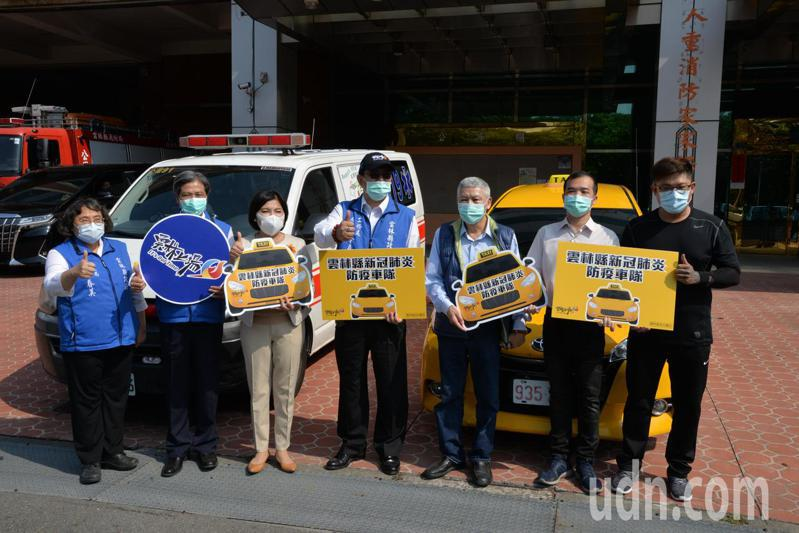 雲林防疫車隊成軍,除了救護車,客運各計程車將加入行列,讓防疫運輸更安全便利。記者蔡維斌/攝影