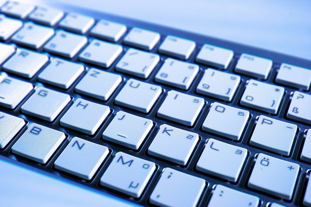東吳大學發現,鍵盤上Enter鍵菌落是手機的21倍。圖/取自Pixbay