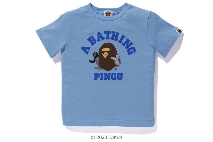Bape與Pingu聯名系列童裝2,199元。圖/A Bathing Ape提供
