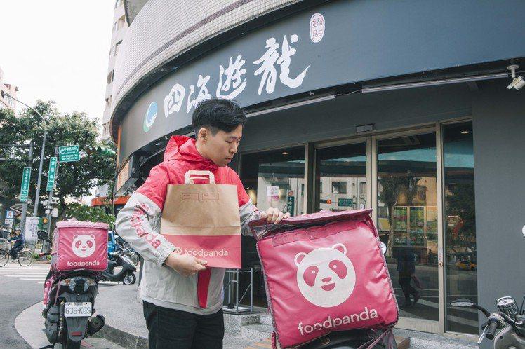 foodpanda即日起啟動全台店家紓困轉型專案,協助餐飲店家數位轉型,攜手共渡...