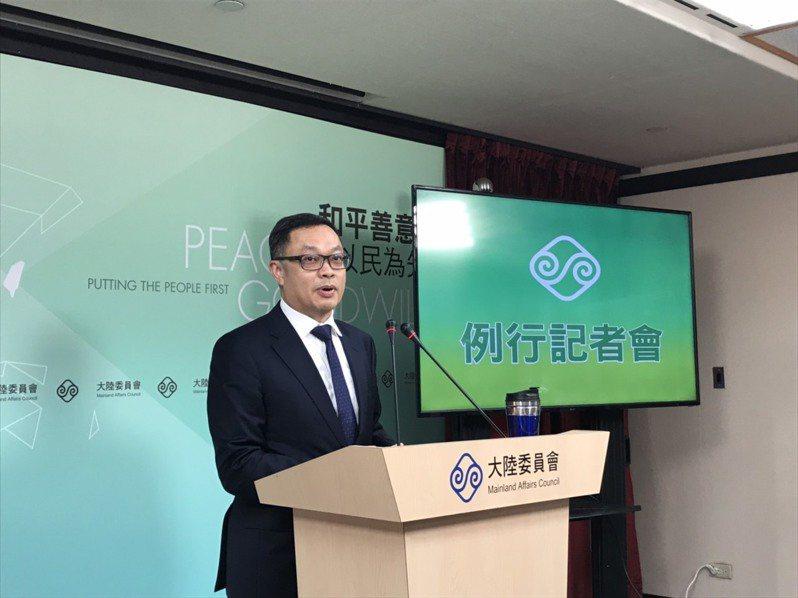 陸委會副主委陳明祺。圖/取自本報系資料庫