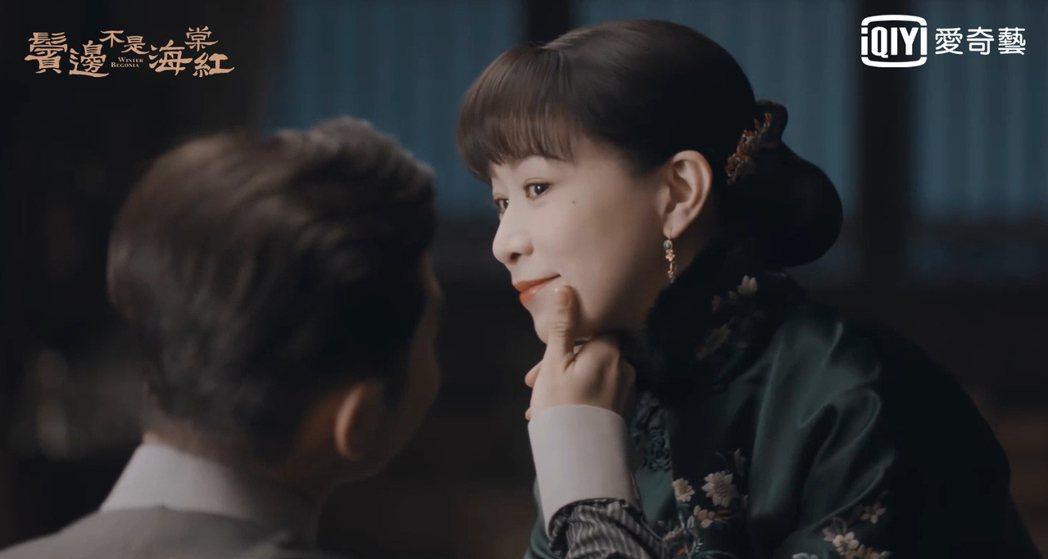 佘詩曼在「鬢邊不是海棠紅」戲中原本想獲得丈夫誇獎,卻被虧「胖了點」。圖/愛奇藝台...