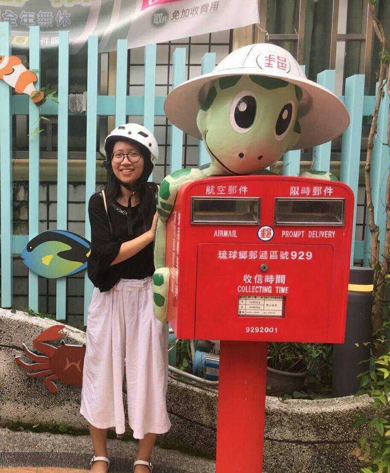 清大科技管理學院畢業的李汭蓉,不進金融業,而是轉考司法特考執達員。圖/李汭蓉提供