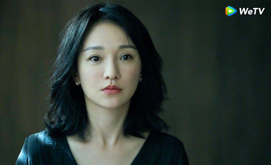 周迅在「不完美的她」戲中展現母愛光輝。圖/WeTV提供