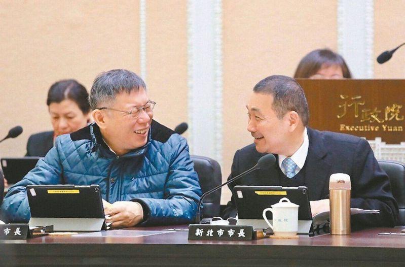 新北市長侯友宜(右)與台北市長柯文哲(左)。圖/翻攝侯友宜臉書