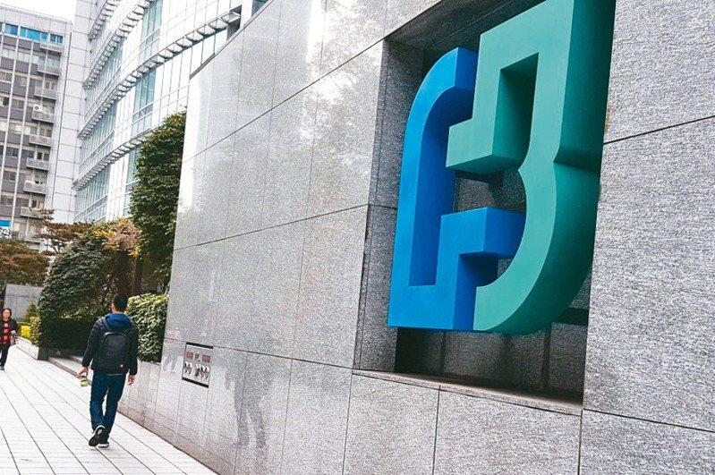 金控公司今年相繼發行公司債,其中富邦金發行金額400億元,規模最大。 本報系資料庫