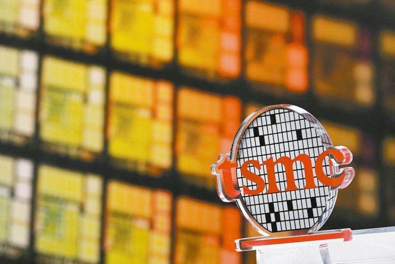 美國政府打算調整規定,希望抑制台積電向華為銷售晶片。 路透