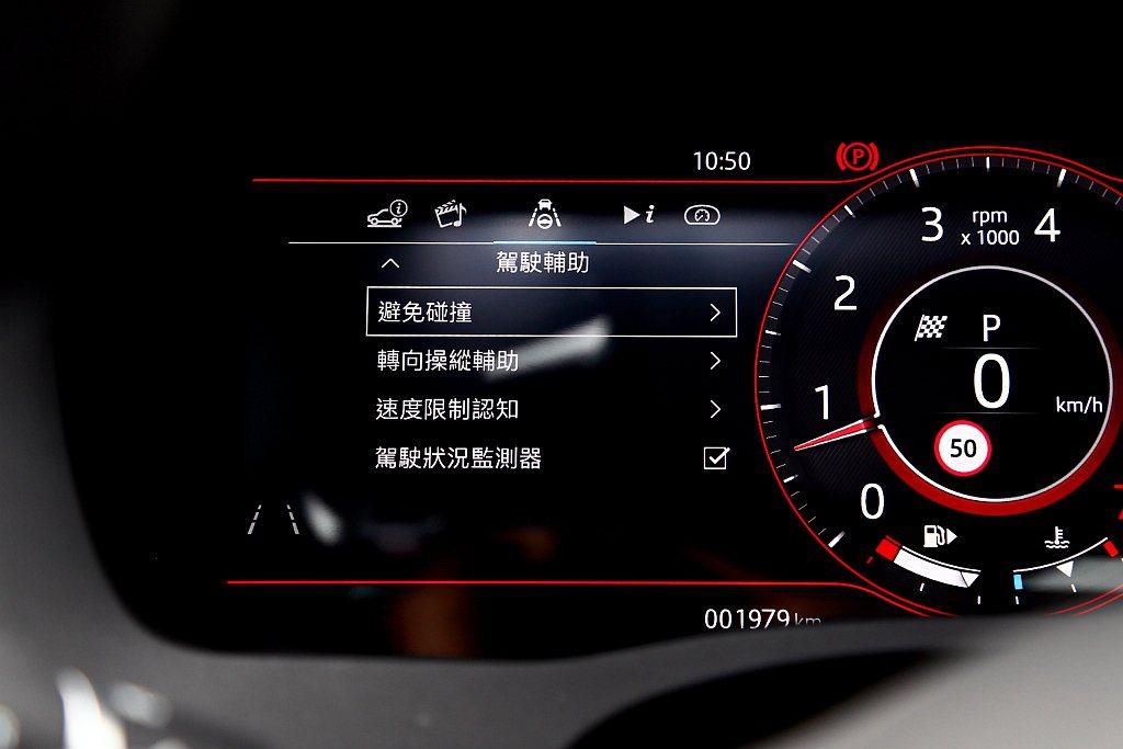 行車安全輔助科技豐富度上,Jaguar XE兩車型都相當完備。 記者張振群/攝影