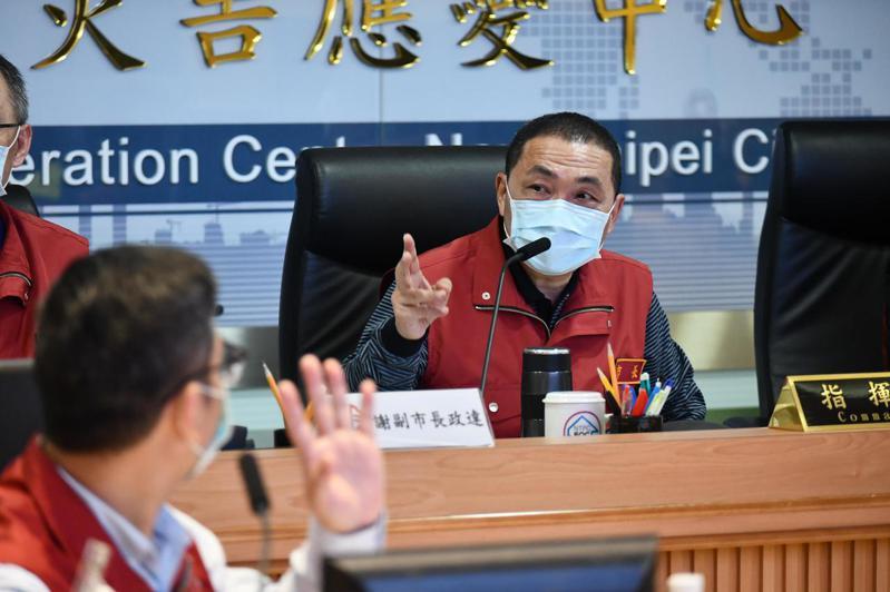 新北市長侯友宜今早在第32次新冠肺炎應變會議。圖/新北市衛生局提供