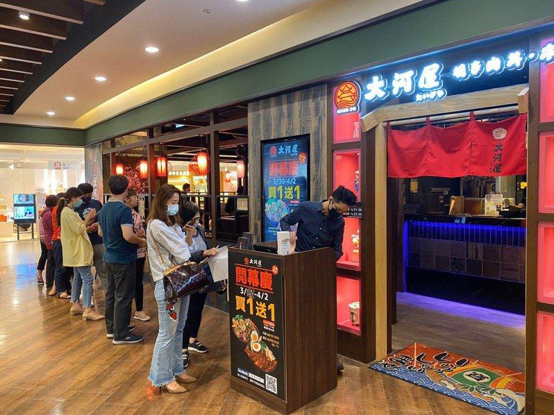 不畏新冠肺炎疫情,米塔集團宣布逆勢拓點,大河屋新竹首店-巨城店正式進駐風城,並帶來全新的屋臺料理。 圖/米塔集團提供