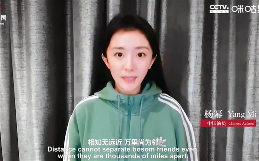 楊冪近期出面拍攝慈善短片。圖/摘自微博