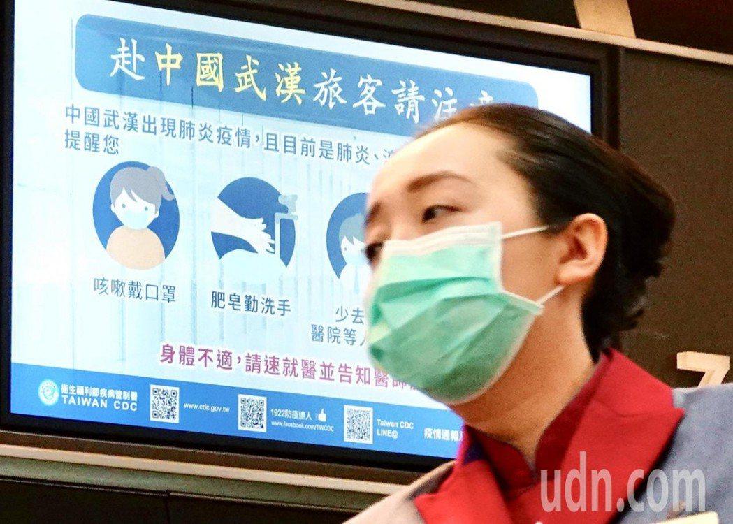 民航局副局長何淑萍今表示,機場人員若因工染病將予以補償,示意圖,非當事人。圖/本...