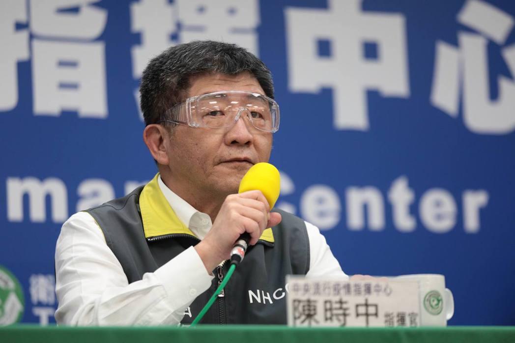中央流行疫情指揮中心指揮官陳時中。圖╱指揮中心提供