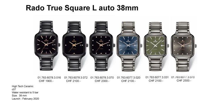 True Square真我系列方形高科技陶瓷自動腕表共有六種不同成色、鑲鑽或無鑽...