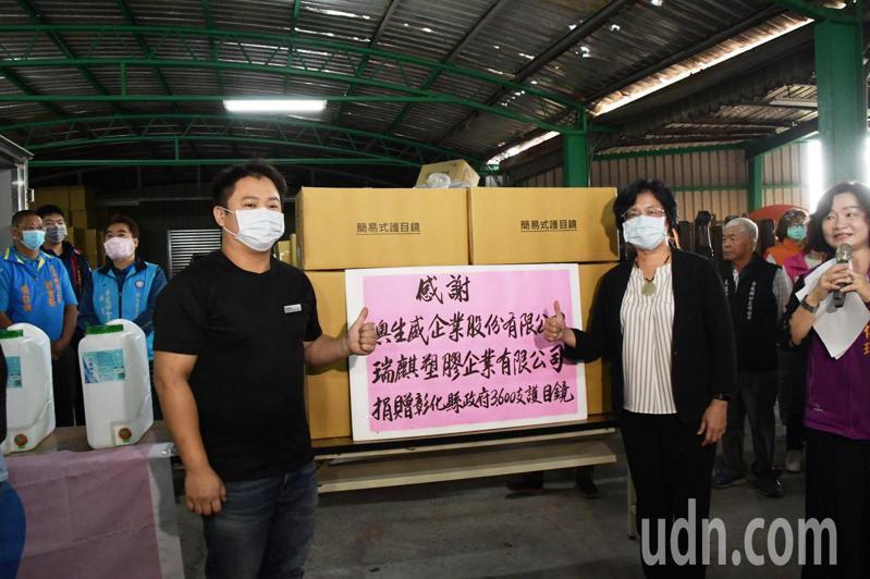 企業廠商善心響應捐贈防疫物資,彰化縣長王惠美(右)到場感謝。記者林敬家/攝影
