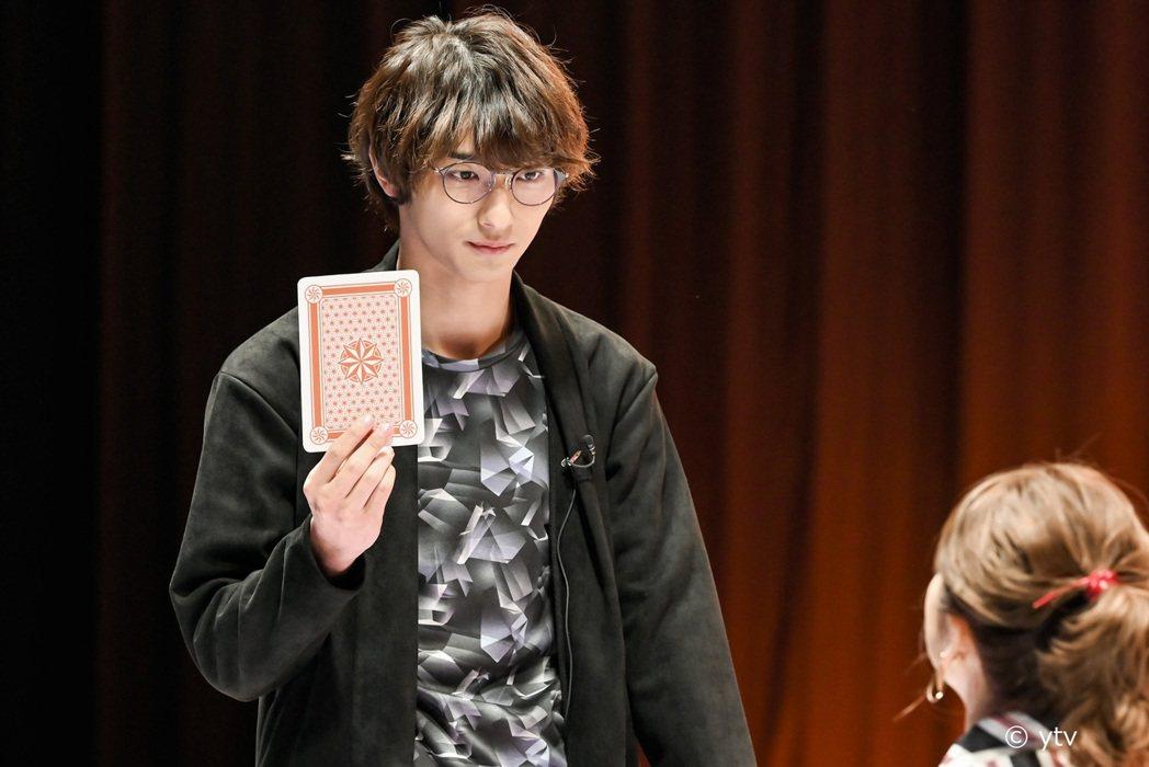 日本人氣男星橫濱流星。圖/WAKUWAKU JAPAN提供