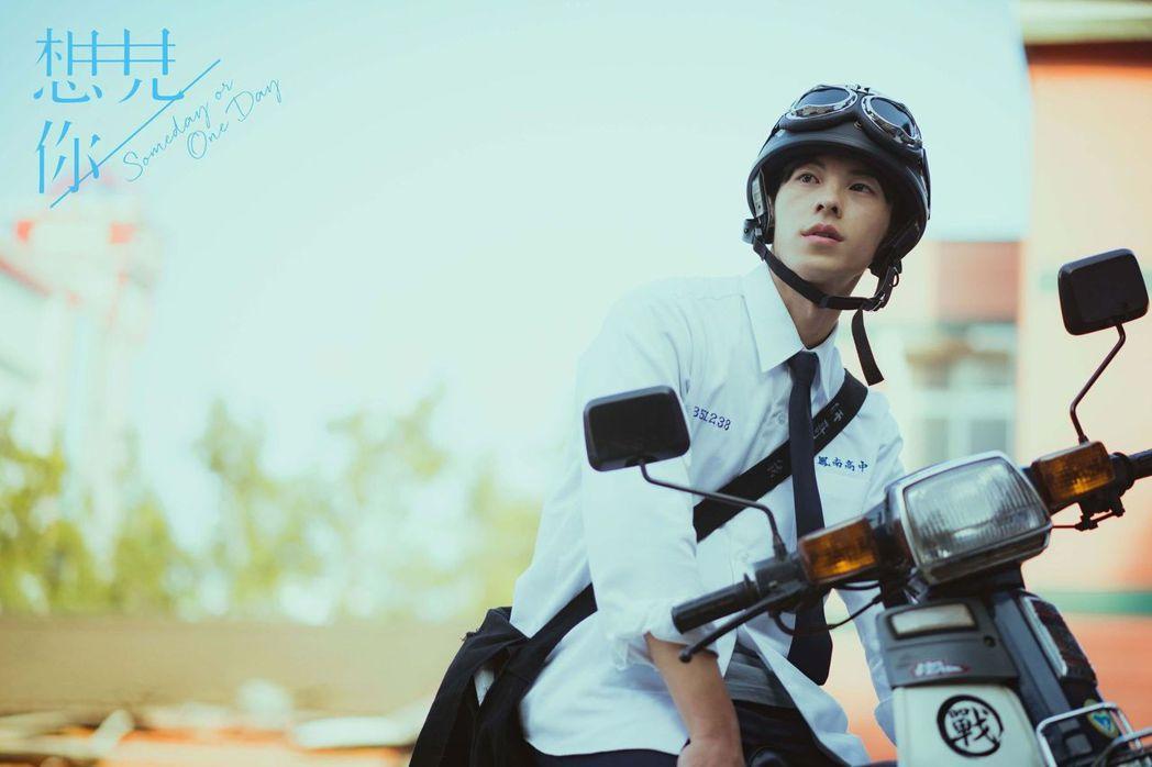 許光漢在「想見你」飾演高中小屁孩李子維騎機車。圖/中天娛樂台提供