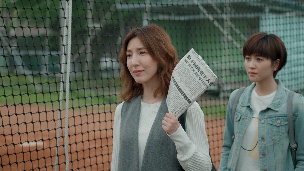 「鏡子森林」楊謹華(左)飾演具正義感追尋真相的記者,瑭霏飾演她的屬下。圖/公視提...
