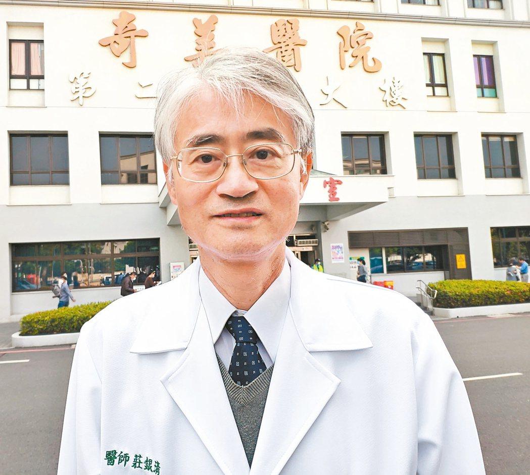 南區傳染病防治醫療網指揮中心區指揮官莊銀清說,超前部署,是迄今仍能守住疫情的主因...