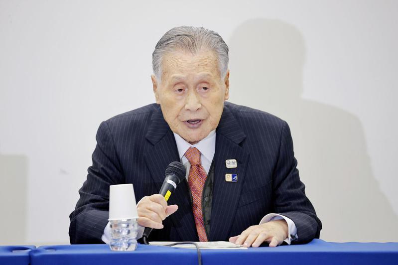 東奧組委會主席森喜朗。 新華社