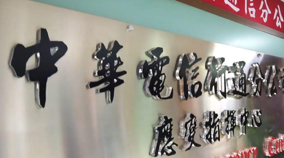圖/蔡英文臉書