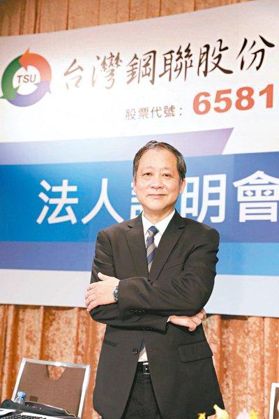 台灣鋼聯總經理方彥斌。 圖/台灣鋼聯提供