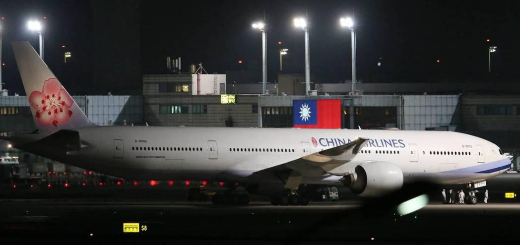接返滯留中國湖北國人的中華航空,自上海以「類包機」方式飛抵桃園機場。 記者侯永全...