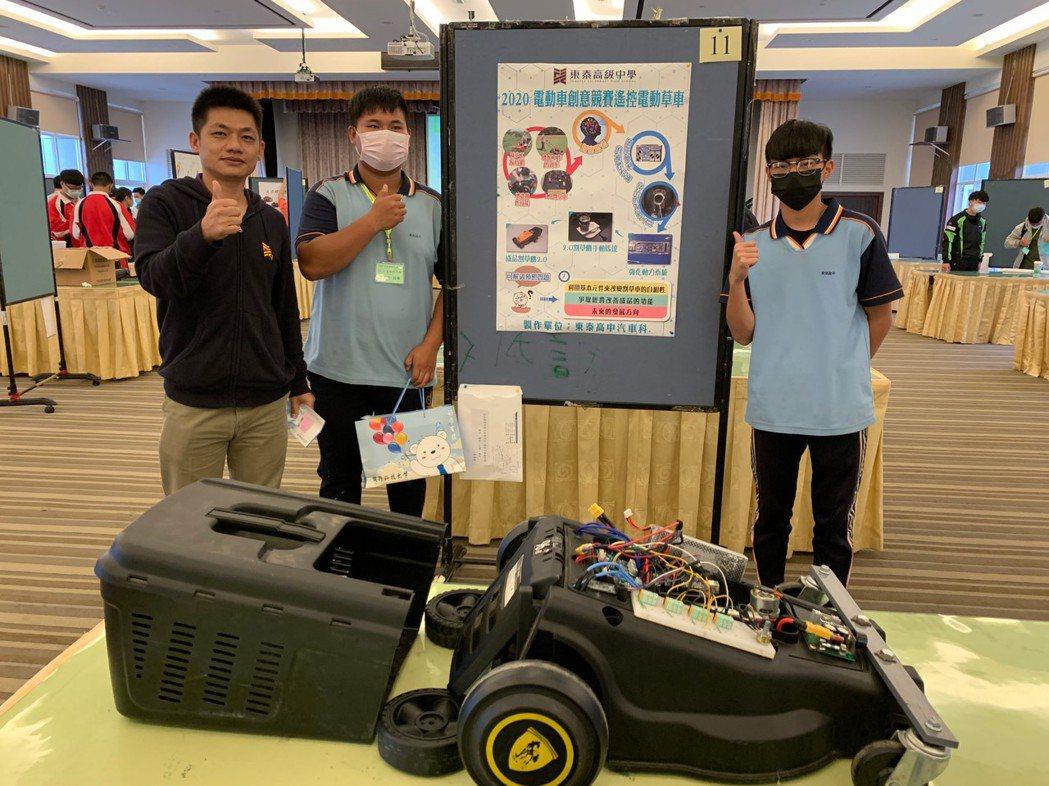 東泰高中汽車科電動割草車隊。 健行科大/提供。