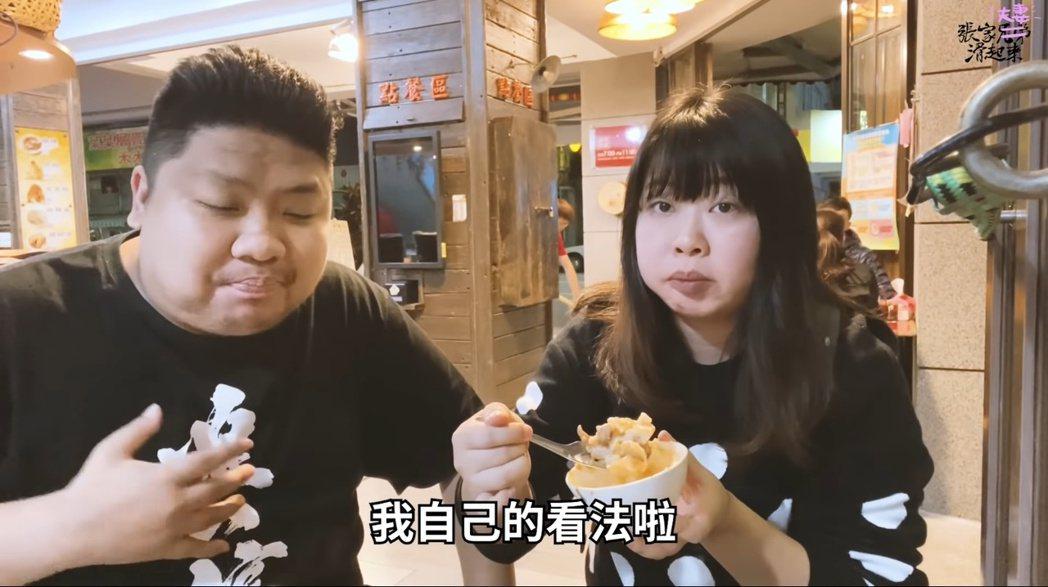 統神與老婆003拍美食影片。 圖/擷自Youtube