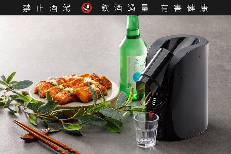 韓國HONSURI新推出「自動倒酒機」。圖/擷取自HONSURI官網。