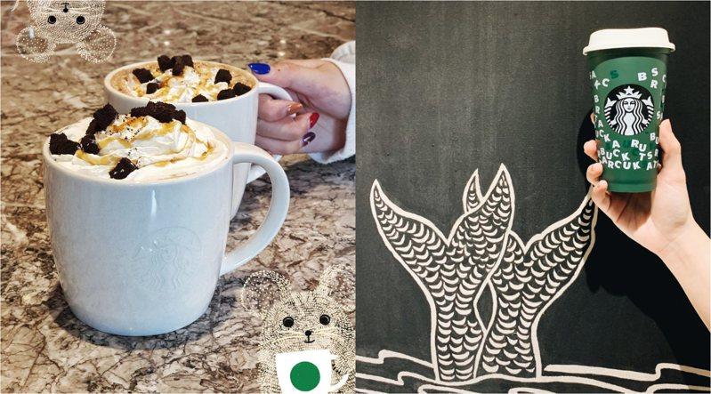 圖/擷取自星巴克咖啡同好會(Starbucks Coffee)粉絲團、星巴克提供