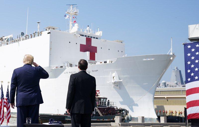 美國總統川普(左)28日親臨維吉尼亞州諾福克,為開往紐約的海軍醫療船「安慰號」送行。路透