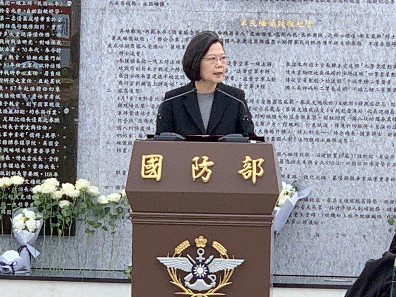 蔡英文總統29日上午出席國防部「0102」紀念專區啟用典禮。記者洪哲政/攝影