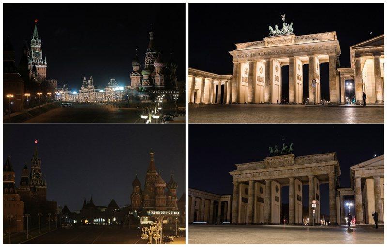 新冠肺炎疫情延燒全球,第13屆「地球一小時」(Earth Hour)活動仍於28日如期舉行,各國民眾和知名地標紛紛自主熄燈。圖為俄羅斯莫斯科紅場和德國柏林布蘭登堡門關燈前後影像。路透&歐新