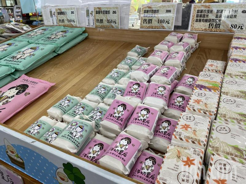 稻米需求量增加,花蓮富里鄉農會的「牛奶皇后米」已斷貨,只剩小包裝的米。記者王思慧/攝影