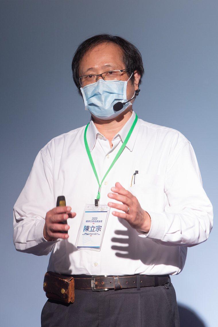 2020精準防癌高峰論壇昨天上午在台大集思國際會議廳舉行,國衛院癌症研究所所長陳...