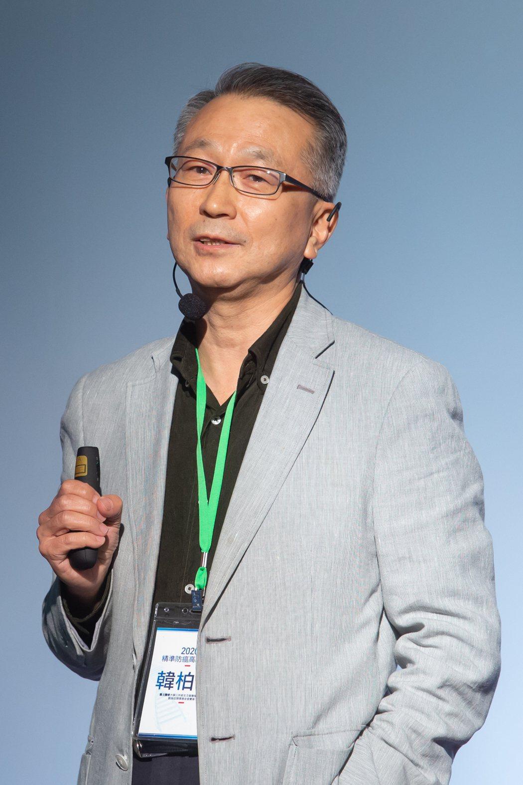 2020精準防癌高峰論壇昨天下午在台大集思國際會議廳舉行,台北醫學大學公共衛生及...