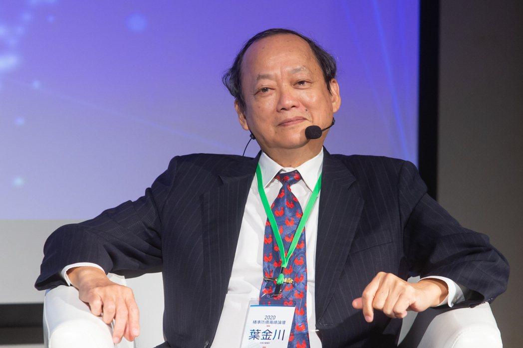 2020精準防癌高峰論壇昨天上午在台大集思國際會議廳舉行,前衛生署長葉金川座談。...
