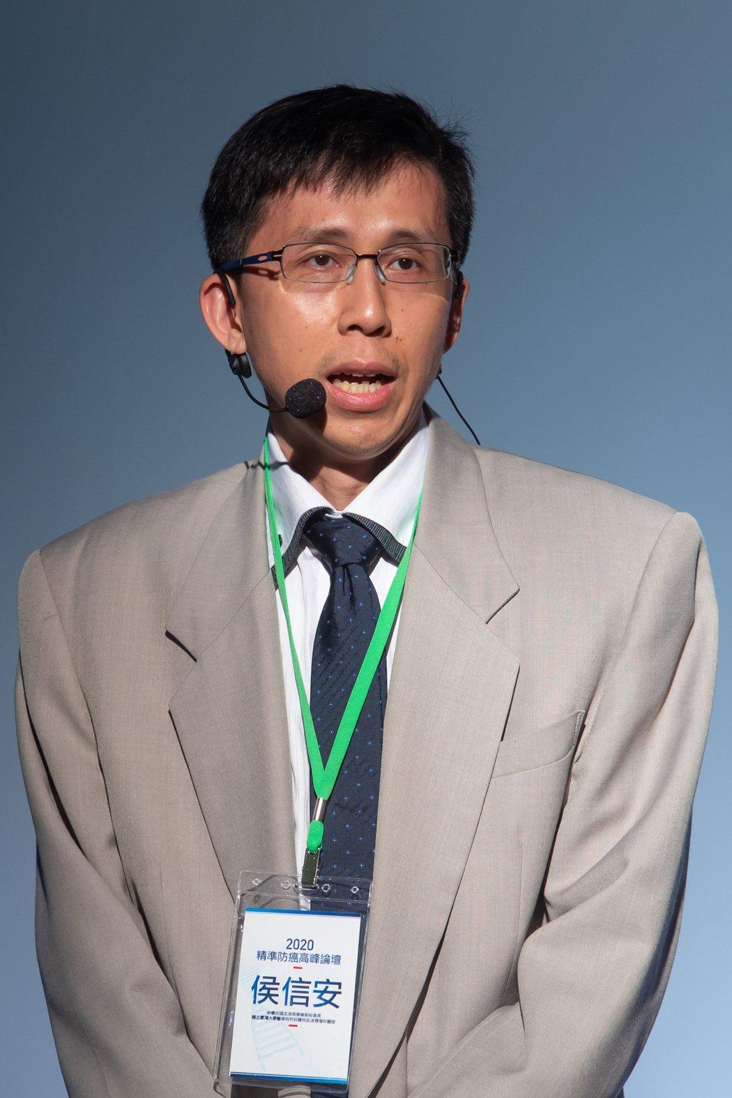 2020精準防癌高峰論壇三月廿八日在台大集思國際會議廳舉行,國立台灣大學醫學院附...