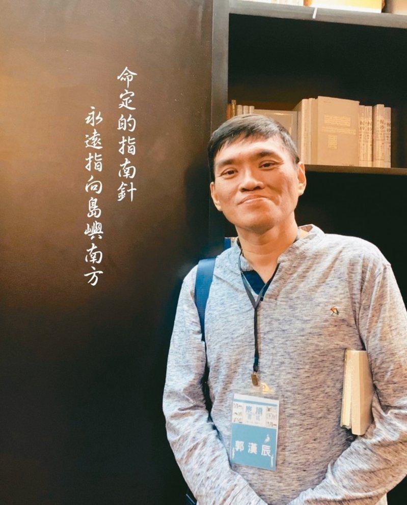活躍文學舞台數十載,作家郭漢辰25日凌晨不敵病魔,平靜離開人世。 圖/郭漢辰家屬提供
