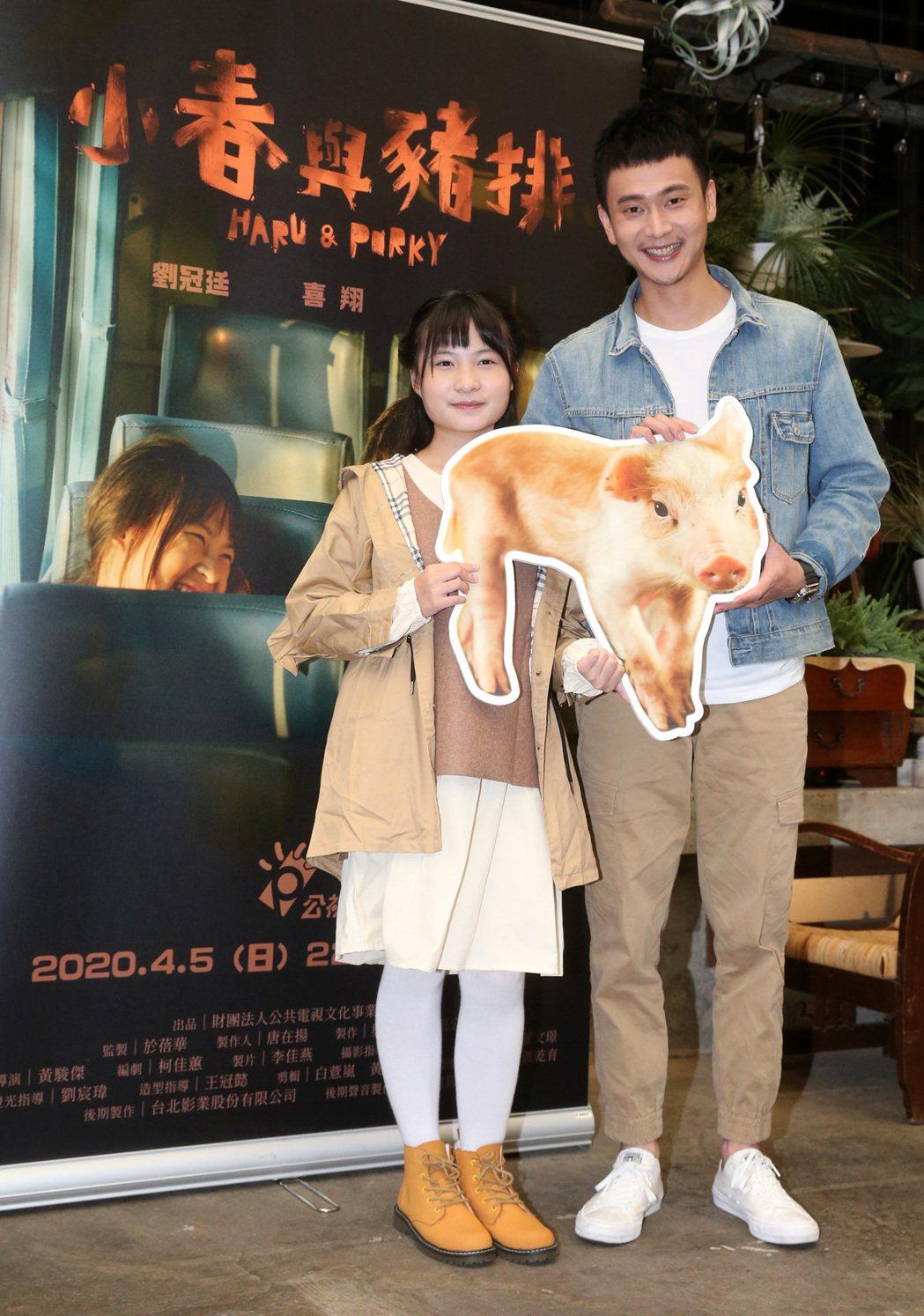 公視人生劇展《小春與豬排》演員劉冠廷(右)、何潔柔(左)。記者胡經周/攝影