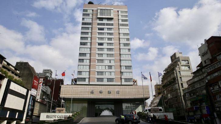 台北晶華酒店。 記者余承翰/攝影