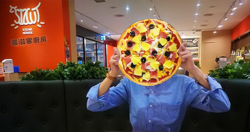 喜滋客廚房比臉還大PIZZA。業者/提供