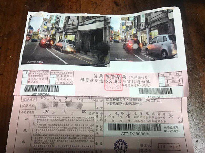 網友等停車格時被檢舉。圖/取自爆怨公社