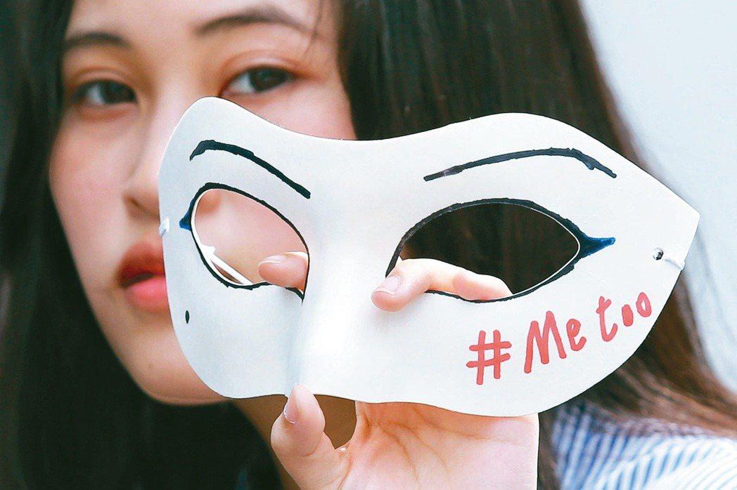 台灣勵馨基金會在2018年4月曾發起遊行響應「#MeToo」運動,聲援性受害者。 圖/聯合報系資料照