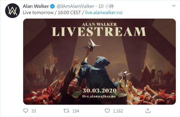 Alan Walker突然宣佈將直播。圖/擷自推特